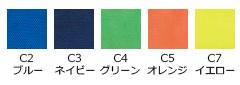 【DAIRIKI】10095 パトロール反射ベスト(安全ベスト)「ベスト」のカラー