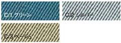【DAIRIKI】10302「長袖ブルゾン」のカラー