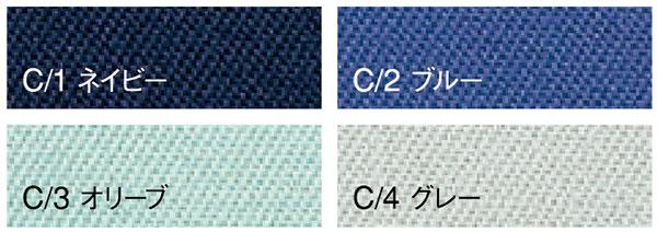 【DAIRIKI】V-MAX15002「長袖ブルゾン」のカラー