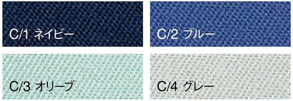 【DAIRIKI】V-MAX16005「レディーススラックス」のカラー