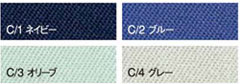 【DAIRIKI】V-MAX17001「半袖ブルゾン」のカラー