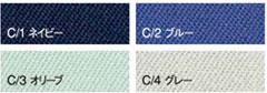 【DAIRIKI】V-MAX17006「カーゴパンツ」のカラー