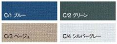 【DAIRIKI】D1-18003「半袖シャツ」のカラー
