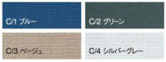【DAIRIKI】D1-18006「カーゴパンツ」のカラー