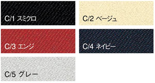 【カンサイユニフォーム】K20502「長袖ブルゾン」のカラー