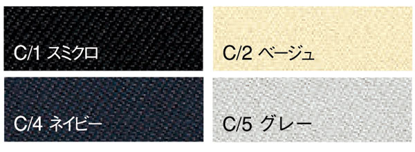 【カンサイユニフォーム】K20505「スラックス」のカラー