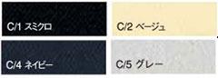 【カンサイユニフォーム】K20605「レディーススラックス」のカラー