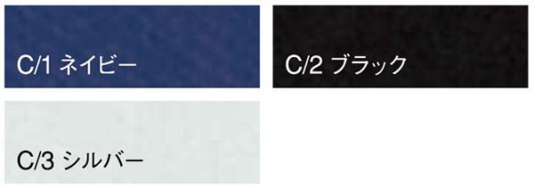 【DAIRIKI】FE21082「ハーフパンツ」のカラー