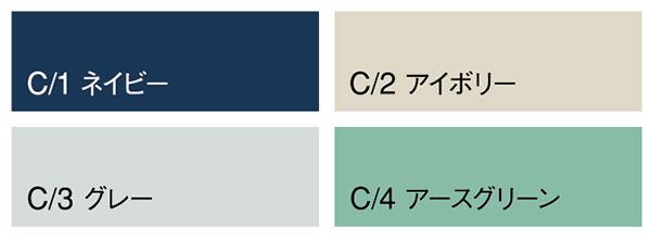 【DAIRIKI】22012麻王「長袖ブルゾン」のカラー