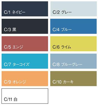 【カンサイユニフォーム】K24404「半袖ポロシャツ」のカラー