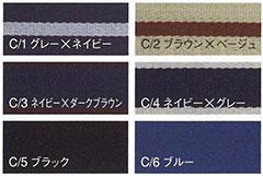 【DAIRIKI】26200 G1ベルト「ベルト」のカラー