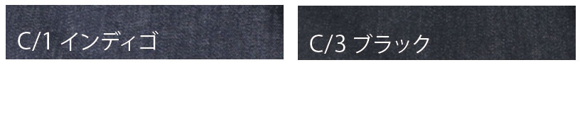 【カンサイユニフォーム】K3001(30012)「長袖ブルゾン」のカラー