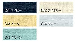 【カンサイユニフォーム】K30202「長袖ブルゾン」のカラー