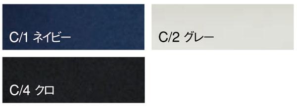 【カンサイユニフォーム】K3091(30912)「長袖ブルゾン」のカラー