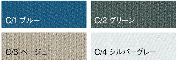 【DAIRIKI】D1-38006「カーゴパンツ」のカラー