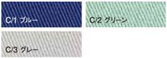 【DAIRIKI】39006「カーゴパンツ」のカラー