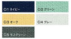 【カンサイユニフォーム】K40401「半袖ブルゾン」のカラー