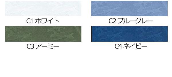 【tASkfoRce】47654「半袖ポロシャツ」のカラー