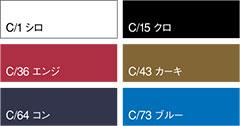 【カンサイユニフォーム】K5031(50314)「長袖ポロシャツ」のカラー