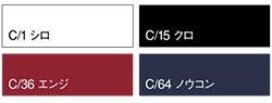 【カンサイユニフォーム】K5034(50343)「ドライポロシャツ」のカラー