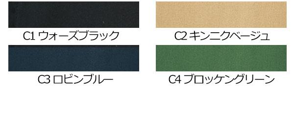 【DAIRIKI】55052DAIRIKI×キン肉マン「長袖ブルゾン」のカラー