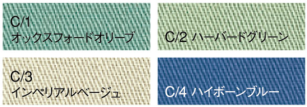 【DAIRIKI】55W(55556)「カーゴパンツ」のカラー