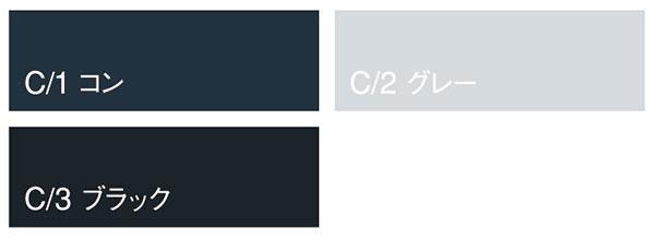 【カンサイユニフォーム】K6004(60045)「スラックス」のカラー