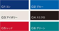 【DAIRIKI】66002「長袖ブルゾン」のカラー