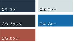 【カンサイユニフォーム】K7001(70012)「長袖ブルゾン」のカラー