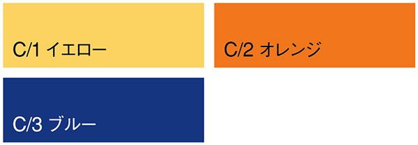 【DAIRIKI】77006「カーゴパンツ」のカラー