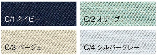 【DAIRIKI】78702「長袖ブルゾン」のカラー