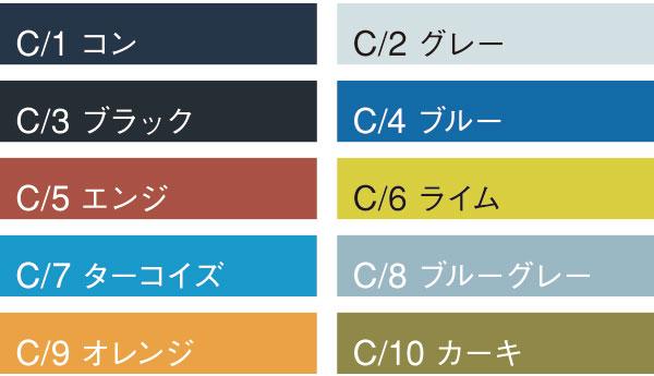 【カンサイユニフォーム】K8001(80012)「長袖ブルゾン」のカラー