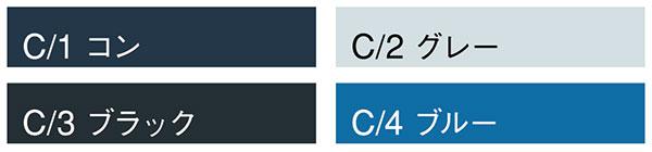 【カンサイユニフォーム】K8004(80045)「スラックス」のカラー