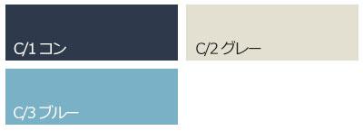 【カンサイユニフォーム】K8091(80912)「長袖ブルゾン」のカラー