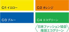 【DAIRIKI】88002「長袖ブルゾン」のカラー