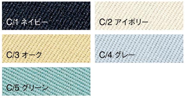 【カンサイユニフォーム】K90202「長袖ブルゾン」のカラー