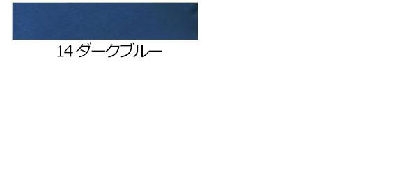 【サンエス】空調風神服KU90600 ブルゾン単品「空調服」のカラー