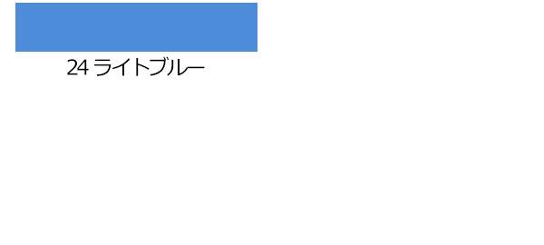 【サンエス】空調風神服KU90740 長袖ワークブルゾン単品「空調服」のカラー