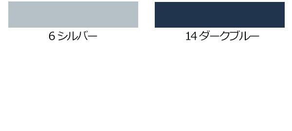 【サンエス】空調風神服KU90800 チタン加工フード付長袖ブルゾン単品「空調服」のカラー