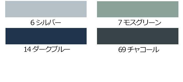 【サンエス】空調風神服KU90810 フード付長袖ブルゾン単品「空調服」のカラー