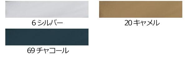 【サンエス】空調風神服KU91410 ブルゾン単品「空調服」のカラー