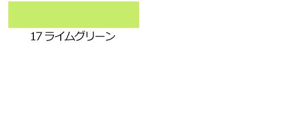 【サンエス】空調風神服KU91630 袖取り外し長袖ブルゾン「空調服」のカラー