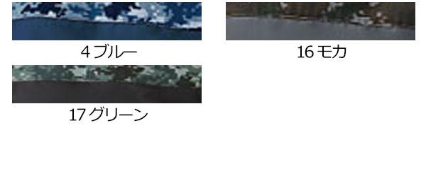 【サンエス】空調風神服KU92310 ブルゾン単品「空調服」のカラー