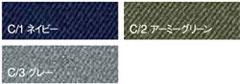 【カンサイユニフォーム】K9250(92502)「長袖ブルゾン」のカラー