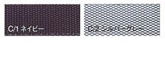【DAIRIKI】99990 帯電防止ベルト「ベルト」のカラー
