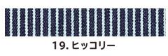 【グレースエンジニアーズ】GE-203「防寒つなぎ」のカラー