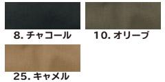 【グレースエンジニアーズ】GE-517「長袖つなぎ」のカラー