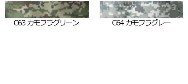 【NBトラスト】28010「長袖つなぎ」のカラー