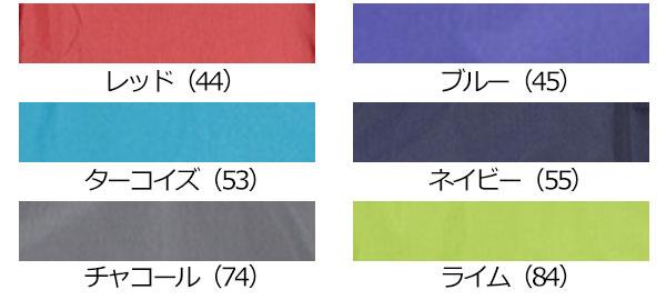 【カジメイク】7710KJレインパーカー(7710)「レインウェア」のカラー