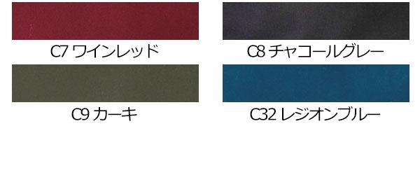 【グレースエンジニアーズ】GE-200「レディース長袖つなぎ」のカラー